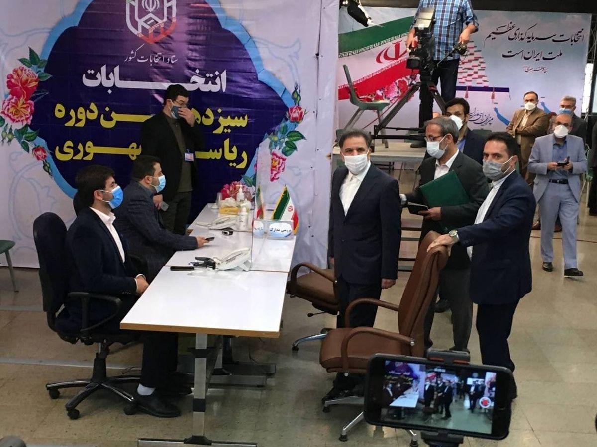 عباس آخوندی به میدان انتخابات۱۴۰۰ آمد