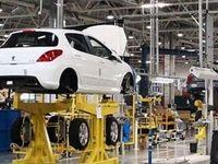 تعیین تکلیف وضعیت خریداران بلاتکلیف خودرو