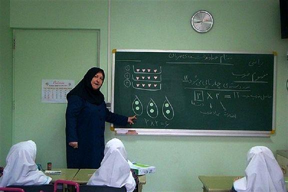سبقت تعداد فرهنگیان بازنشسته از معلمان شاغل