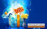 ۳گیگابایت اینترنت، عیدی همراه اول به مناسبت نیمه شعبان