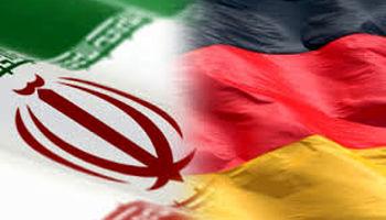 ایران خروج 300 میلیون یورو از آلمان را پیگیری نخواهد کرد!