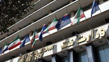 مجوز بهارستانیها به وزارت نفت در خصوص انتشار سه میلیارد دلار اوراق اسلامی/اوراق معاف از مالیات وارد عرصه نفت میشوند