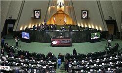 برگزاری نشست مشترک قوای سهگانه در مجلس