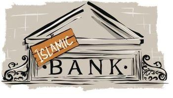 بزرگترین نشست بانکداری جهان اسلام برگزار میشود