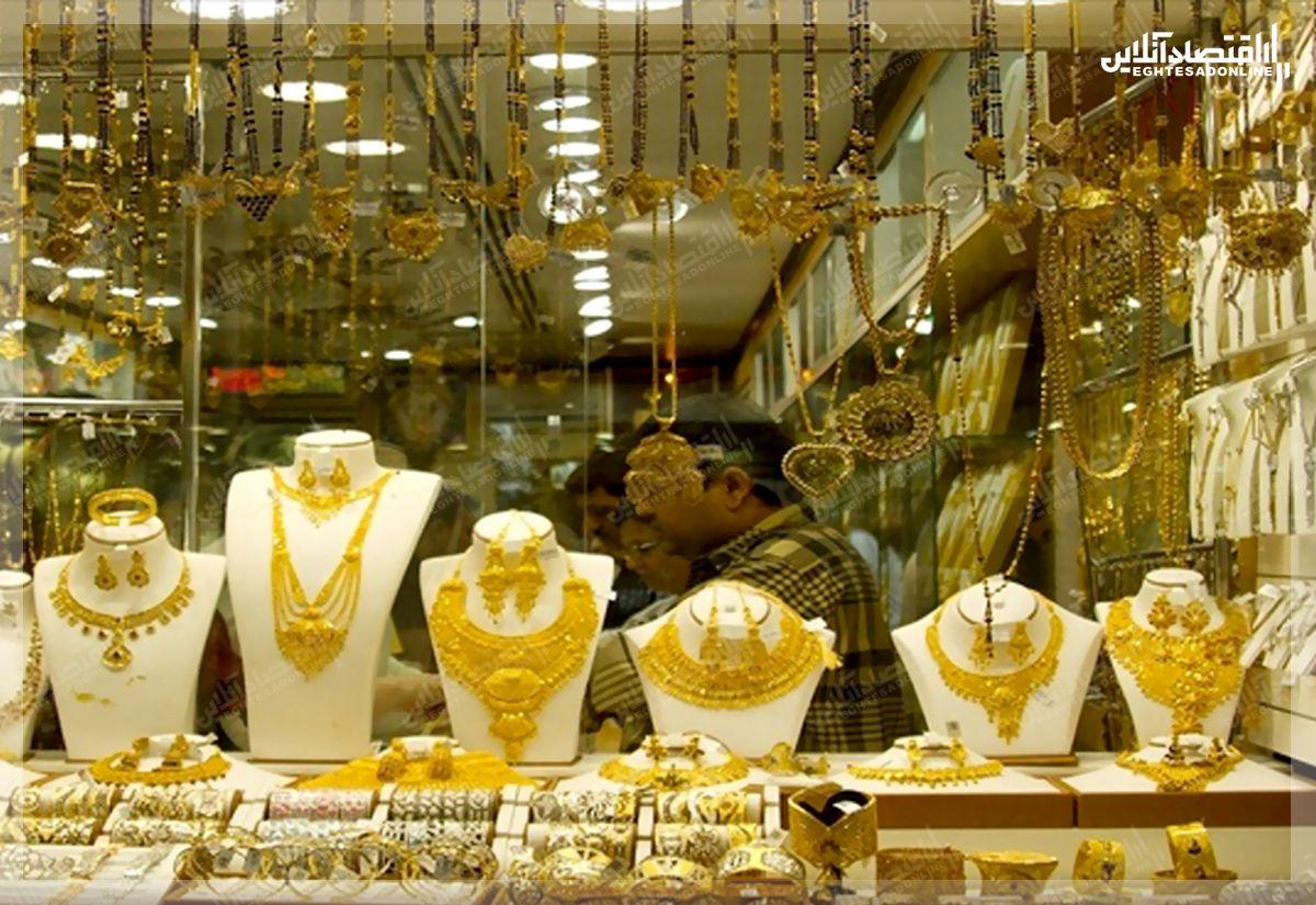 ۹۰ درصد؛ کاهش خرید و فروش طلا