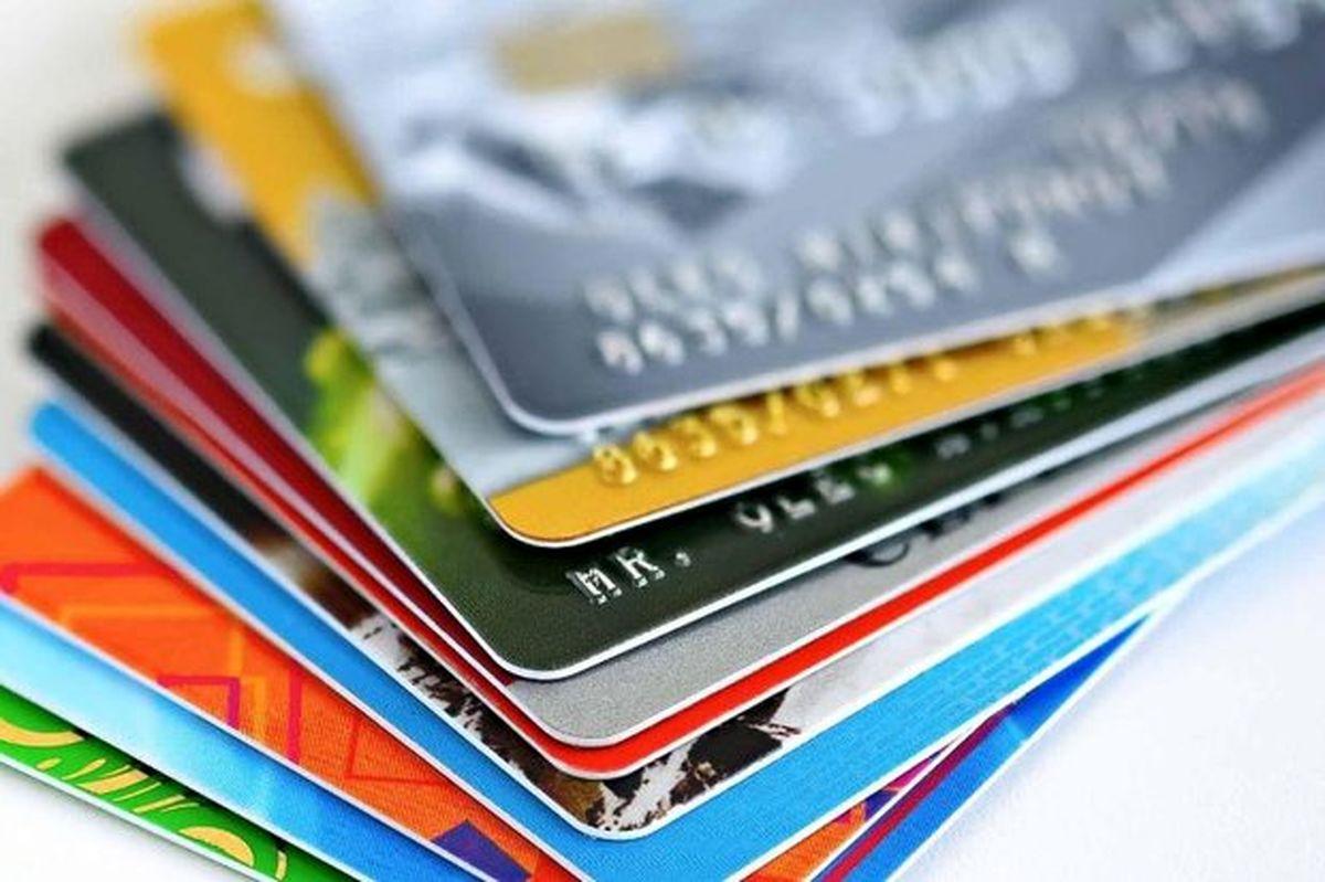 ارائه کارت اعتباری ۵۰میلیونی در شعب بانکها