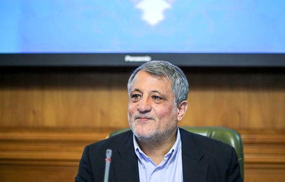 جلسه ویژه رییس شورای شهر با شهردار تهران