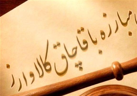 جزئیات آراء محکومیت ۱۲کارمند گمرک بوشهر +سند
