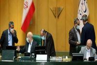 در صحن علنی امروز مجلس چه گذشت؟ + عکس
