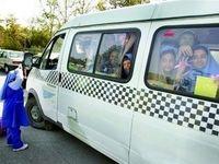 آیا ضمانت اجرایی برای رعایت پروتکلها توسط رانندگان سرویس مدارس وجود دارد؟!