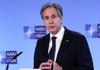 وزیر خارجه آمریکا: با مشورت ناتو از افغانستان خارج میشویم
