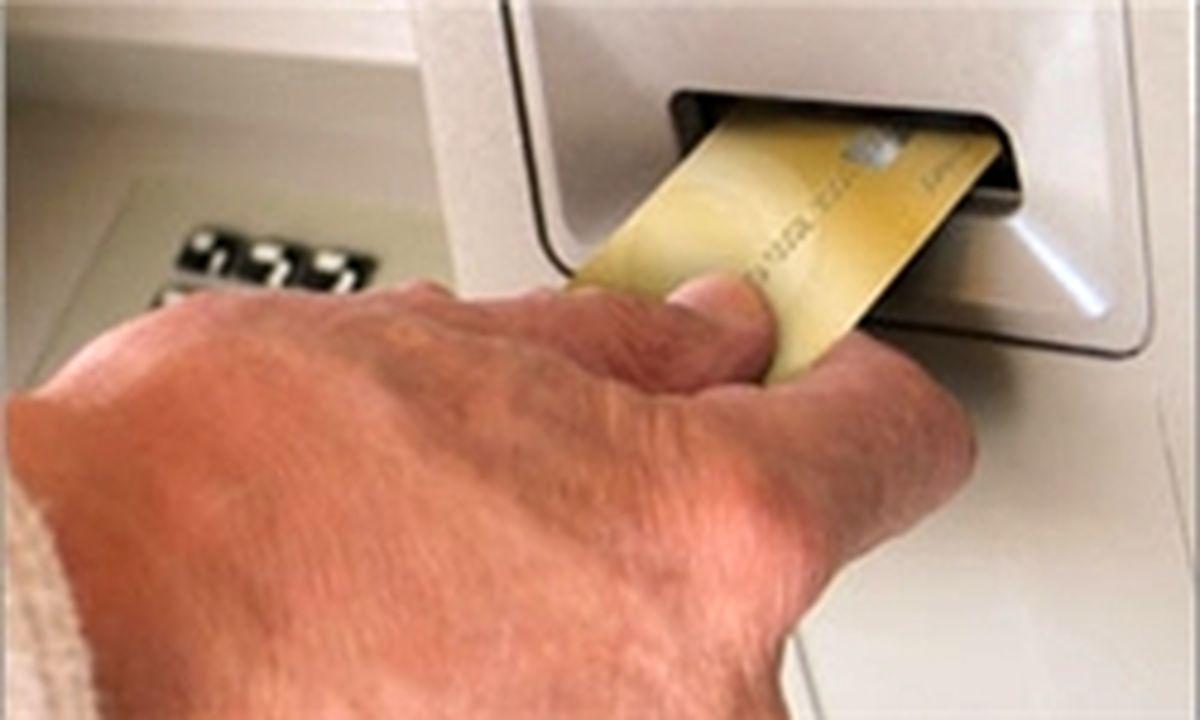 پیشنهاد اخذ مالیات از تراکنشهای بانکی بالای ۱۰میلیون