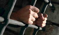 مصادیق کاهش مجازات حبس تعزیری تعیین شد