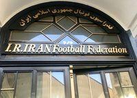 ۵کاندیدای ریاست فدراسیون فوتبال تایید شدند