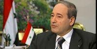 مقداد: سوریه هرگز مواضع ایران را فراموش نمیکند