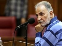 دادگاه نجفی غیرعلنی شد