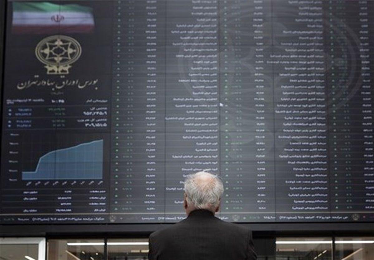 سیگنال بانک مرکزی برای رونق بورس
