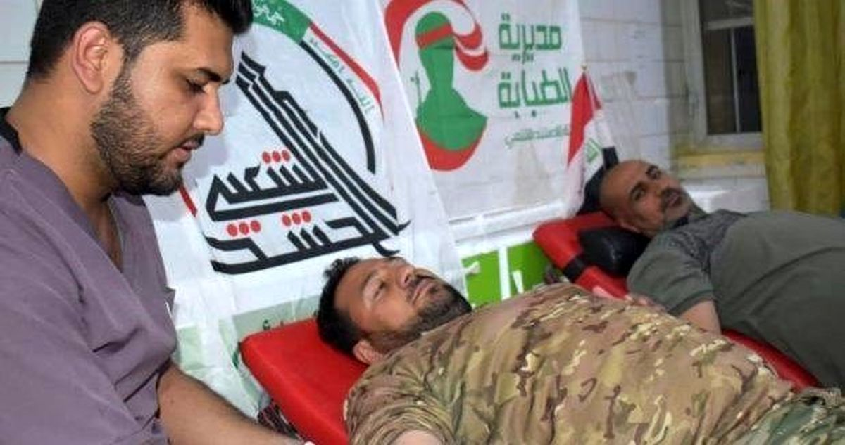 اهدای خون از سوی حشد شعبی به مردم