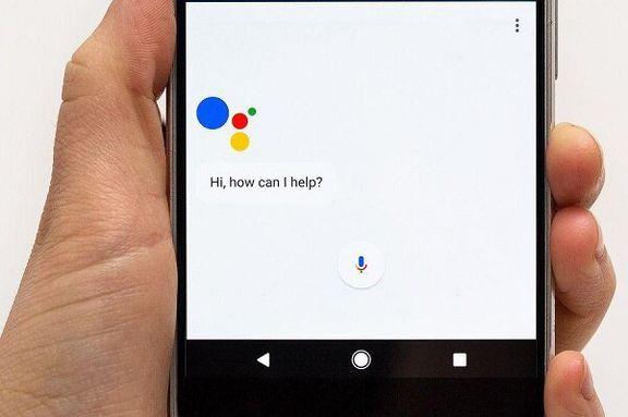 چگونه جلوی جاسوسی صوتی گوگل را بگیریم