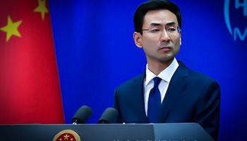 پکن: موضوع هستهای ایران به مرحله حساسی رسیده است
