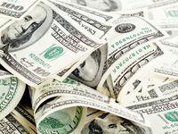 فسادی به نام تبعیض قیمت ارز