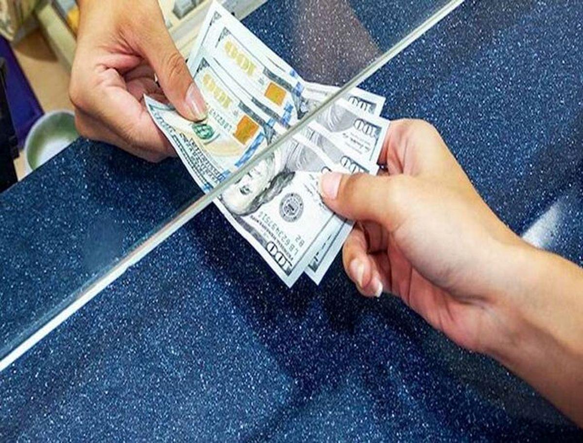 دلار ریخت