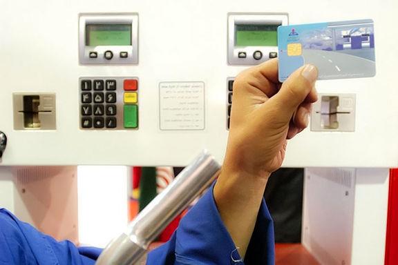 افزایش ذخیره سهمیه بنزین در کارتهای سوخت/ سه ماه دیگر به مهلت مصرف بنزین اضافه شد