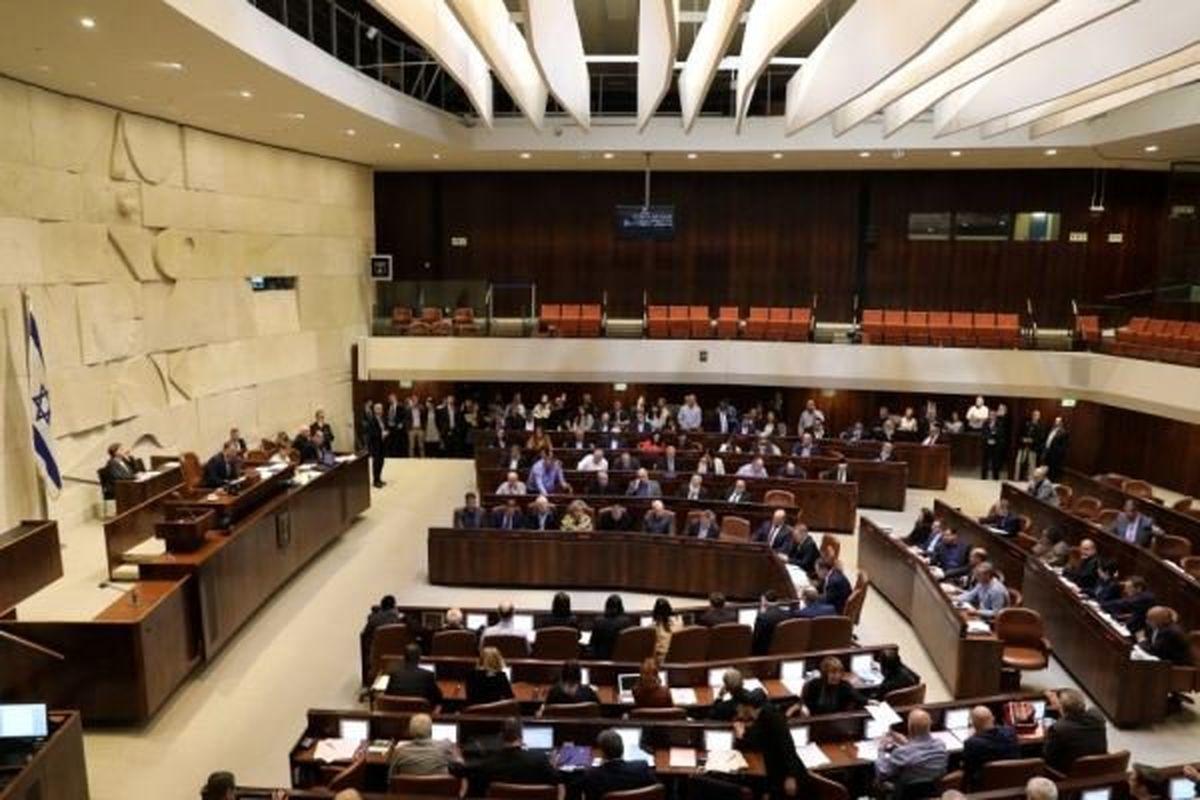 پارلمان رژیم صهیونیستی رای به انحلال خود داد