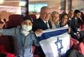 نتانیاهو برای تماشای فوتبال جام جهانی به مسکو رفت نه صحبت درباره ایران