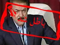 آیا مسعود رجوی زنده است؟