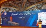 ۲۲۵روستای استان همدان تحت پوشش اینترنت پرسرعت همراه اول قرار گرفت