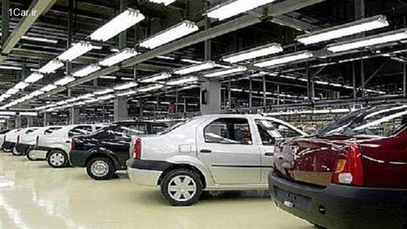 ابهام در پیش فروشهای خودرو