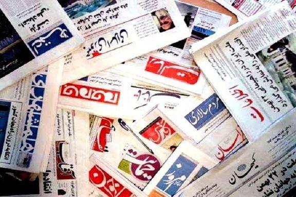 چاپ روزنامههای کشور متوقف شد؟