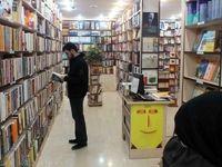 بازار کتاب ایران در تسخیر نویسنده سوئیسی