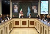 سهمی از فاینانس یک میلیارد یورویی اتریش برای گردشگری ایران