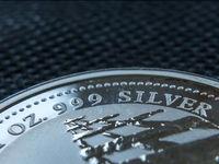 پیشبینی بانک آمریکا از صعود نقره/ قیمت نقره در یک بازه 12ماهه به 20دلار میرسد