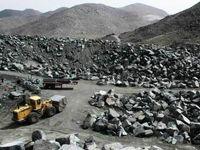 معدن هرگز نمیتواند جای نفت و گاز را بگیرد