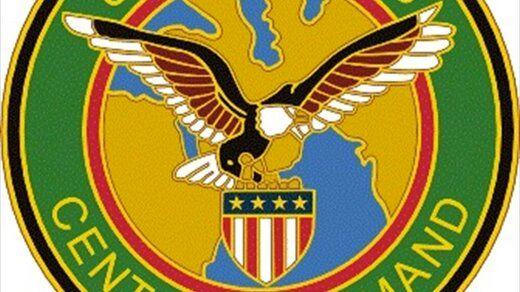 اظهار نظر عجیب ارتش آمریکا در باره حادثه کنارک