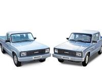 آغاز فروش وانت کارا cc2000 به صورت لیزینگ