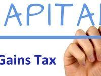 مالیات بر عایدی بخشی از لایحه مالیات بر مجموع درآمد شد