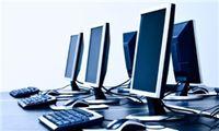 افزایش ۲۰درصدی قیمت در بازار رایانه