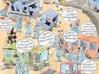 تصادفهای جادهای بیپایان! (کاریکاتور)