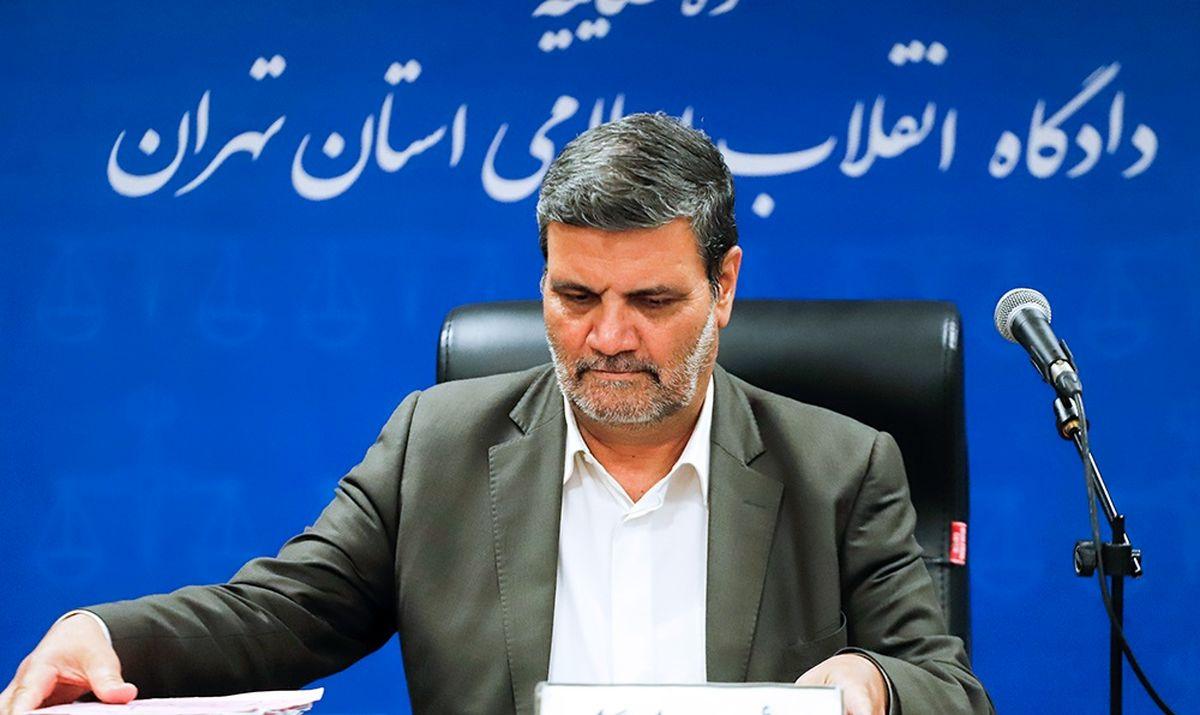 هفتمین جلسه رسیدگی به پرونده موسسات البرز ایرانیان