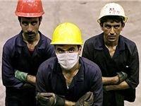 کاهش 75 درصدی قدرت خرید کارگران