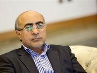 اقتصاد ایران آماده پذیرش سرمایهگذاران خارجی است