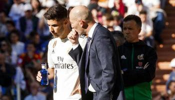 نامی عجیب در فهرست فروش رئال مادرید +عکس