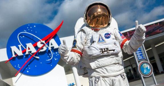 ناسا فضانورد جدید استخدام میکند