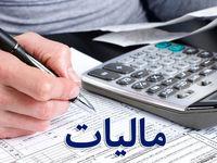 معافیتهای مالیاتی طی ماههای آتی ساماندهی میشود/ سوءاستفاده گسترده از مشوقها
