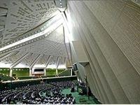 مجلس با شورای نگهبان به تفاهم نرسید