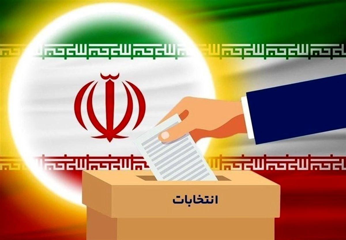 اسامی کاندیداهای تایید صلاحیت شده اعلام شد / صلاحیت لاریجانی و جهانگیری تایید نشد